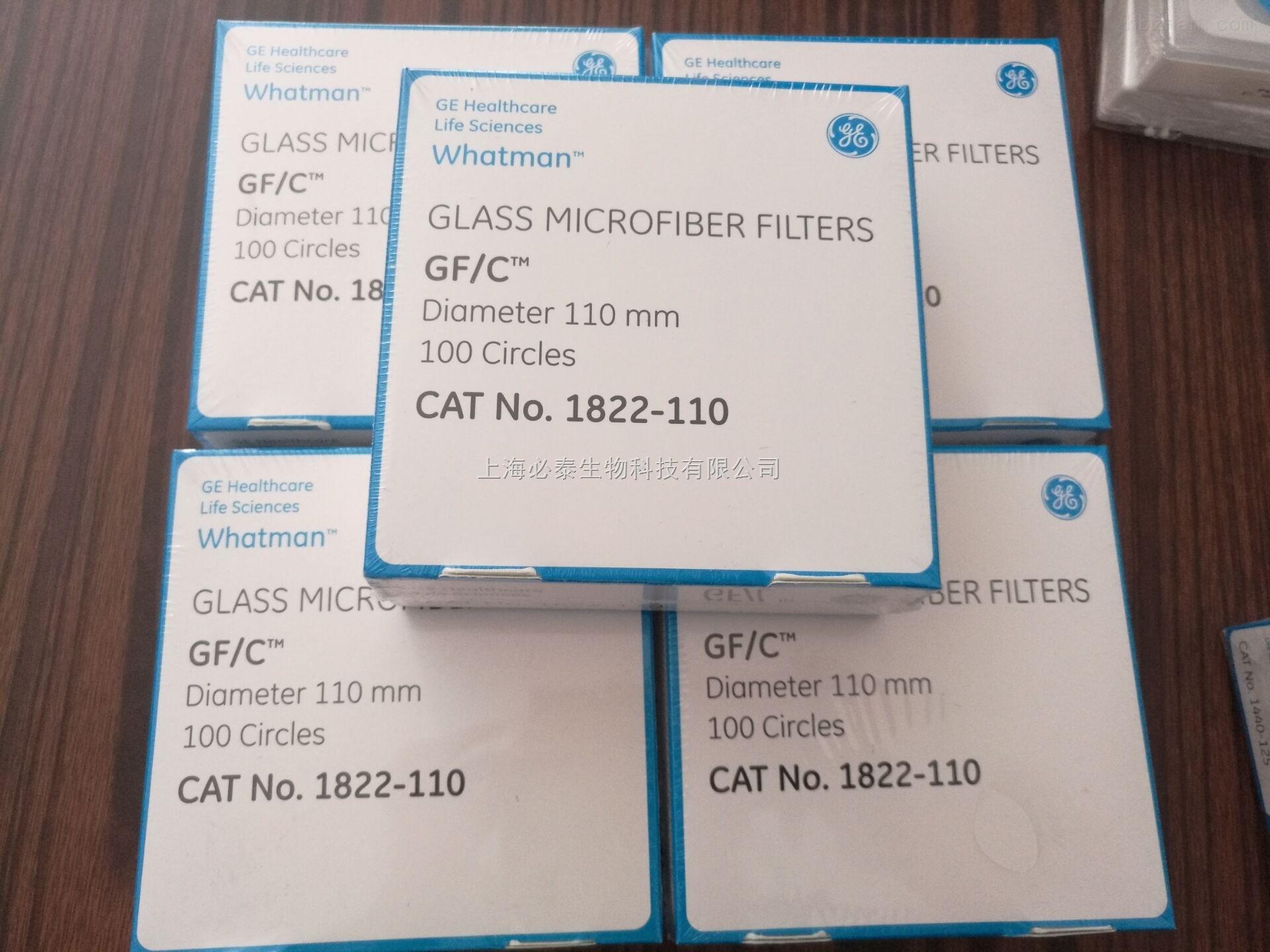 Whatman 沃特曼 无黏合剂玻璃微纤维滤纸 Grade GF/C