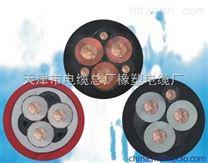 6kvUGF礦用橡套軟電纜 UGF-3*16+1*16高壓礦用電纜