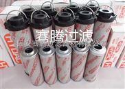 0160DN010BN4HC管路過濾器液壓油濾芯