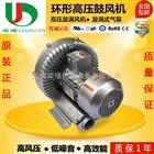 漩涡气泵(气环式①真空泵)雕刻机应用