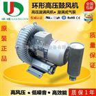 台湾涡旋风机,涡旋鼓风机,高压涡旋风机-旋涡风机-旋涡防爆风机