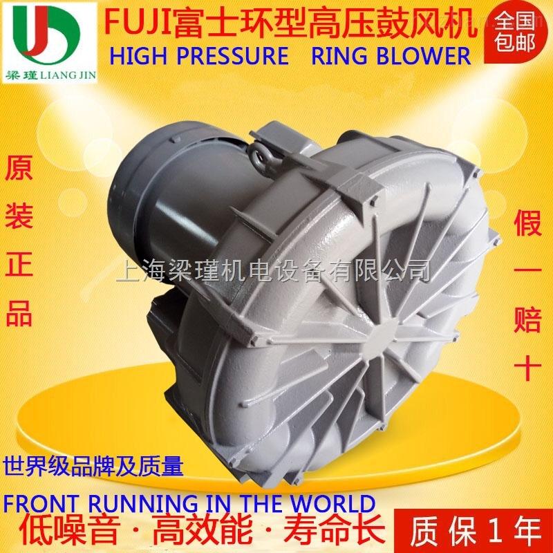 台湾原装fuji富士环形鼓风机