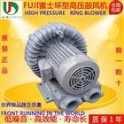 FUJI富士VFC608AF-S环形高压低噪音鼓风机价格