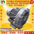 直销批发低噪音富士风机|VFC808AF-S环形高压鼓风机价格