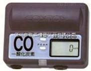 新宇宙XC-2000 一氧化碳检测仪