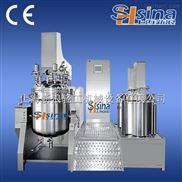 SH-SME-可傾真空均質乳化機胡蘿卜果醬真空乳化攪拌鍋