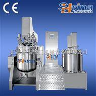 SH-SME胡蘿卜果醬真空均質乳化機