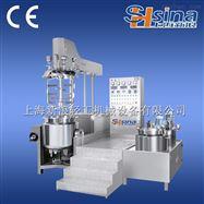 上海新浪,专业订做500升釜底电加热式乳化机,真空均质混合高剪切乳化设备