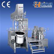 CK高效分散乳化機真空均質防暴乳化鍋