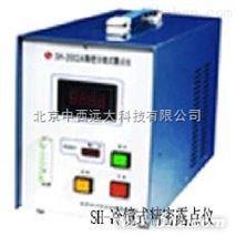 中西(LQS)冷鏡式精密露點儀 中國 型號:BM41/SH-2002C庫號︰M305524