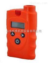 氫氣氣體檢測儀