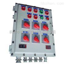 粉尘防爆照明动力配电箱(DIP A20)