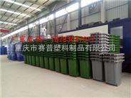 重庆塑料垃圾桶厂家,成都塑料垃圾桶报价