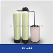 GD软水器(全自动钠离子交换器)