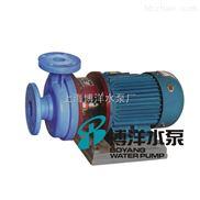 SRW型耐腐蚀玻璃钢高效自吸泵
