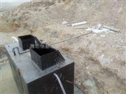 呼和浩特医院污水处理设备装置