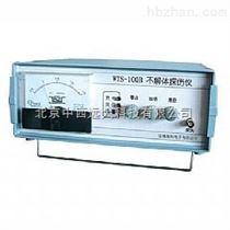 中西(LQS)不解體磁力探傷儀 型號:ZW011-WTS100B庫號:M277353
