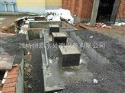乌兰察布医院污水处理装置