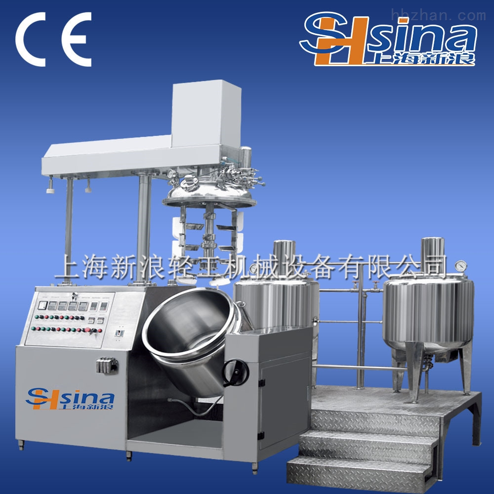 上海新浪化妆品乳化机