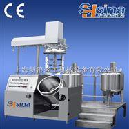 shsina厂家直销液压升降开盖乳化机