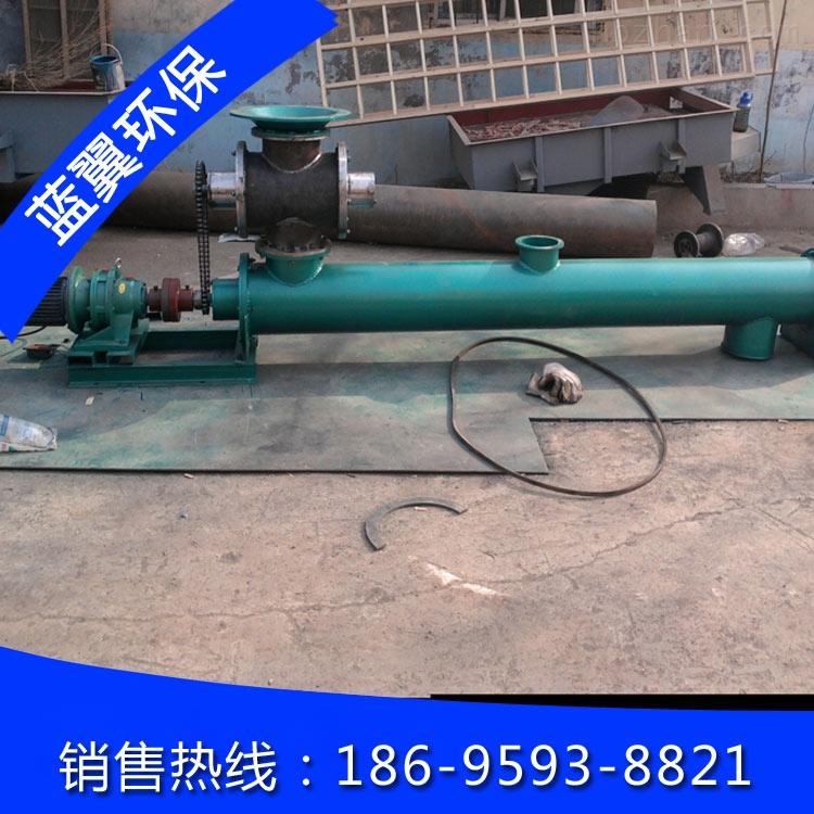 河南螺旋上料机厂家供应可倾斜上料水泥管式螺旋上料机
