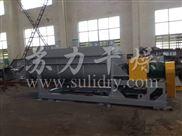 JYG印染汙泥烘幹機