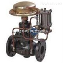 V230、V231自力式壓力調節閥