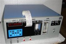 ZYG-II智能型冷原子荧光测汞仪