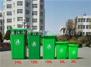 大口翻盖塑料垃圾桶,厂家直销