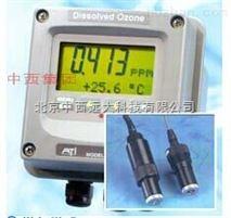 中西现货在线式水中臭氧检测仪库号M306031