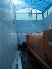 雾化垃圾站除臭系统