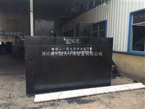 格栅除污机一体化设备