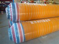 海澱區供應蒸汽管道保溫材料價格