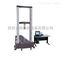 HF-9015電子式人造板萬能試驗機