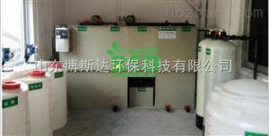 实验室污水综合净化设备