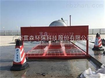 深圳洗轮机*