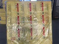 玻璃棉板/玻璃棉卷毡/肥东县嵊泗县大棚保温用玻璃棉毡厂家格瑞单面复合铝箔玻璃棉板