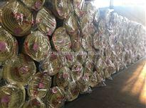 玻璃棉板/玻璃棉卷毡/繁昌县格瑞柔性防水屋面施工要求钢结构平屋面系统复合硬质立纤维玻璃棉板