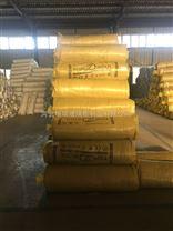 長豐縣格瑞廠家生產銷售威海市溫室大棚貼麵玻璃棉乳山市高溫離心玻璃棉管