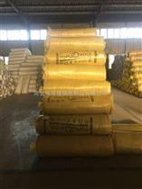 玻璃棉板/玻璃棉卷毡/繁昌县复合板夹芯板用玻璃棉大板高强度裁条板兰州市格瑞保温