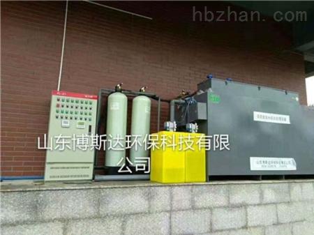 食药监局实验室污水综合处理设备价格