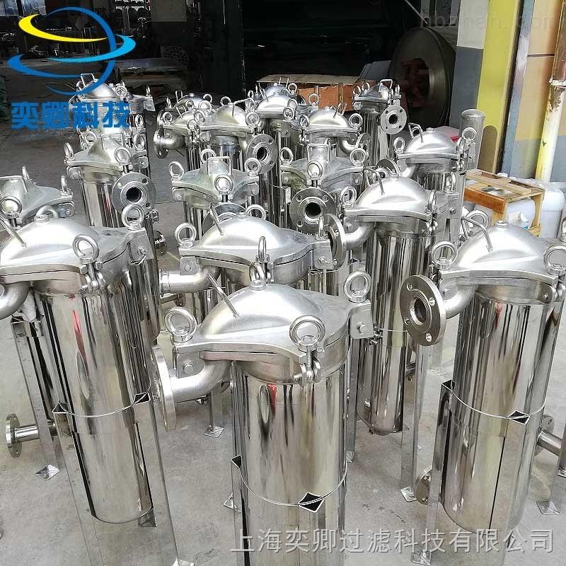 電解頂入式袋式過濾器廠家