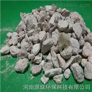安徽沸石滤料厂家直销  zui新价格