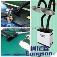 电子车间流水线焊锡烟尘处理器