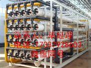 甘肃2吨反渗透纯水设备专卖