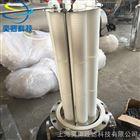 不鏽鋼低壓空氣精密濾芯過濾器