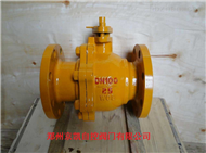 Q41B/F液氨球阀