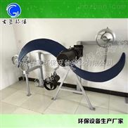 南京古蓝批量销售QJB低速推流器 大推力潜水搅拌机省时省力更省钱