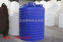 安阳哪里有20吨塑料储存罐卖