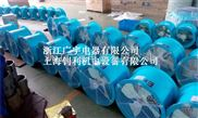 FT35-11-4#防腐軸流風機/FBT35-11NO.4防腐防爆玻璃鋼220/380V